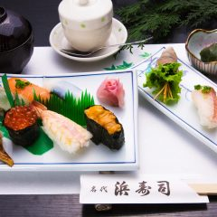 豪華にぎり定食 1,500円(税込)