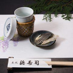 ひれ酒 1,000円(税抜)