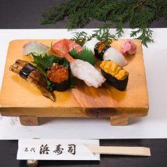 にぎり[竹] 1,700円(税抜)