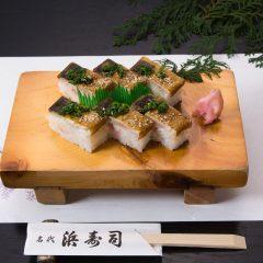 炙りサババッテラ 450円(税抜)