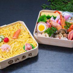 折詰[桔梗] 2,800円(税抜)